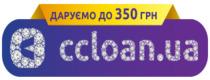CCLoan UA